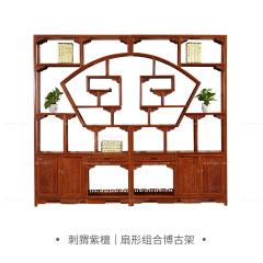 柜架 刺猬紫檀  232扇形组合博古架