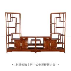 柜架|刺猬紫檀  新中式电视柜博古架