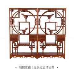 柜架 刺猬紫檀  龙头组合博古架