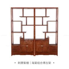 柜架|刺猬紫檀  中海棠组合博古架 B1