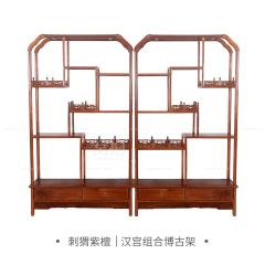 柜架|刺猬紫檀  汉宫组合博古架