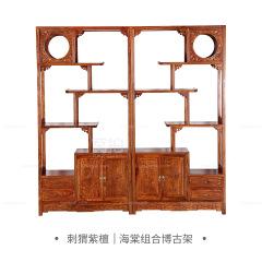 柜架|刺猬紫檀  中海棠组合博古架 A1