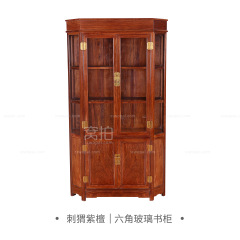 柜架|刺猬紫檀  六角玻璃书柜 墙角柜