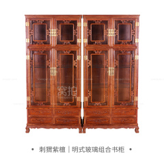 柜架|刺猬紫檀  明式玻璃组合书柜