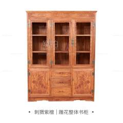 柜架|刺猬紫檀 雕花整体书柜