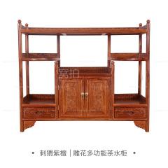 柜架|刺猬紫檀  雕花多功能茶水柜