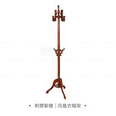 柜架|刺猬紫檀  凤凰衣帽架