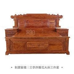 床榻|刺猬紫檀  兰亭序雕花大床三件套