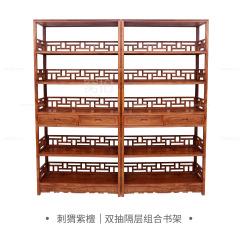 柜架|刺猬紫檀  双抽隔层组合书架