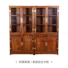柜架|刺猬紫檀 素面组合书柜