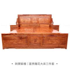 床榻|刺猬紫檀  富贵雕花大床三件套