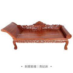 床榻|刺猬紫檀  大贵妃床