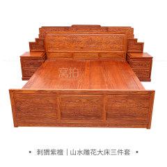 床榻|刺猬紫檀  山水雕花大床三件套