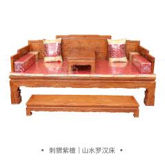 床榻|刺猬紫檀  山水罗汉床