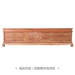 柜架|缅甸花梨 团圆整体电视柜