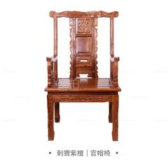 坐具|刺猬紫檀  官帽椅