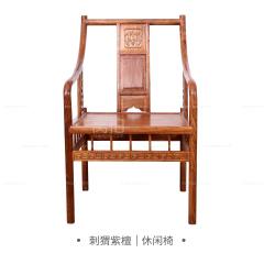 坐具 刺猬紫檀  休闲椅