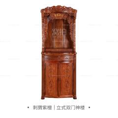 柜架|刺猬紫檀  立式双门双抽神楼 B1款