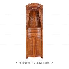 柜架|刺猬紫檀  立式双门双抽神楼 A1款