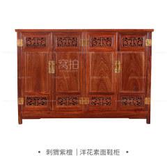 柜架|刺猬紫檀 洋花素面鞋柜 A1