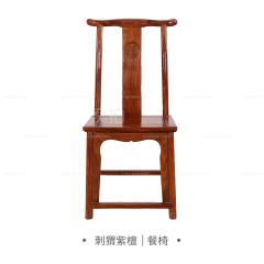 坐具|刺猬紫檀  官帽餐椅