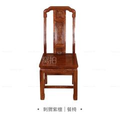 坐具|刺猬紫檀  国色天香餐椅