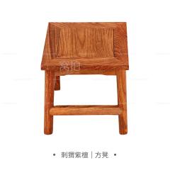 坐具|刺猬紫檀  方凳