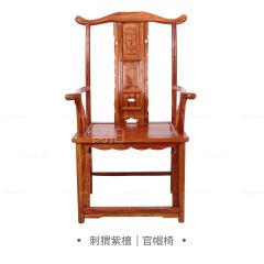 坐具|刺猬紫檀  官帽椅  A1款