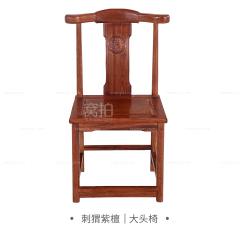 坐具|刺猬紫檀  大头椅