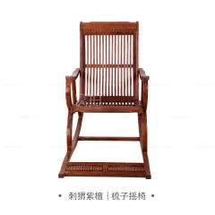 坐具|刺猬紫檀  梳子摇椅