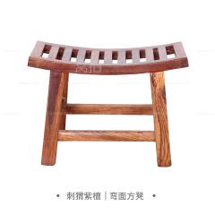 坐具|刺猬紫檀  弯面方凳