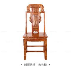 坐具|刺猬紫檀  象头椅