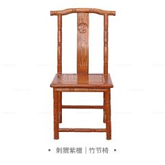 坐具|刺猬紫檀  竹节椅