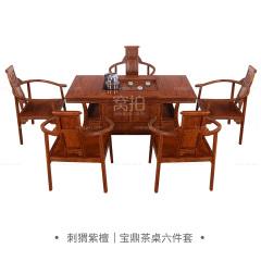 桌台|刺猬紫檀  宝鼎茶桌六件套
