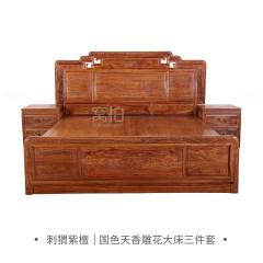 床榻|刺猬紫檀 国色天香雕花大床三件套
