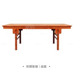 桌台|刺猬紫檀  画案