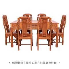 桌台|刺猬紫檀  象头如意方形餐桌七件套