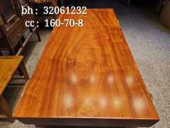 红塔利实木大板 半方 160*70*8