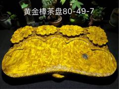 黄金樟 花鸟 实木茶盘 80-49-7