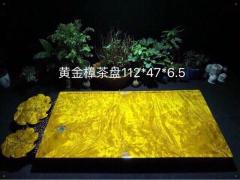 黄金樟 花鸟 实木茶盘 112-47-6.5