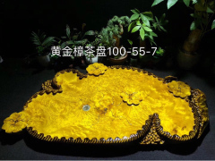 黄金樟 花鸟 实木茶盘 100-55-7