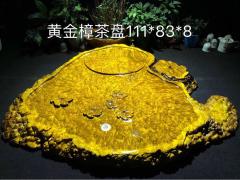 黄金樟 山水 实木茶盘 111-83-8