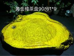黄金樟 山水 实木茶盘 90-61-9