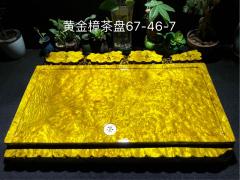 黄金樟 无雕刻 实木茶盘 67-46-7