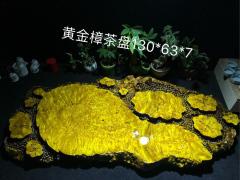 黄金樟 花鸟 实木茶盘 130-63-7