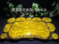黄金樟 无雕刻 实木茶盘 96-50-6.5