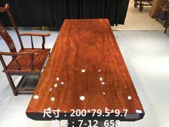 红塔利实木大板 全方 200*79.5*9.7