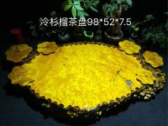 黄金樟 花鸟 实木茶盘 98-52-7.5