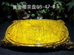 黄金樟 无雕刻 实木茶盘 86-47-8