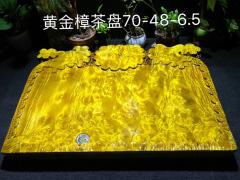 黄金樟 无雕刻 实木茶盘 70-48-6.5